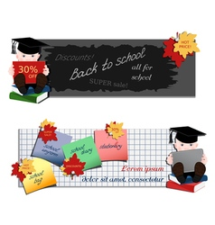 Set of two horizontal advertising banners with stu vector