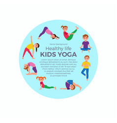 yoga kids poses set vector image