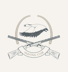 duck hunting with shotguns icon vector image vector image