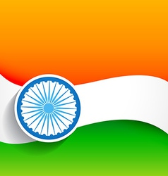 Beautiful stylish indian flag vector