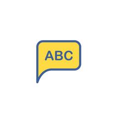 speech bubble flat icon sign symbol vector image