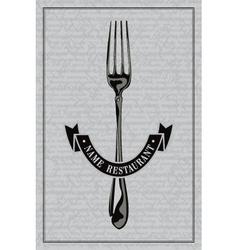 restaurant fork vector image vector image