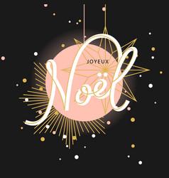 Joyeux noel greeting card vector