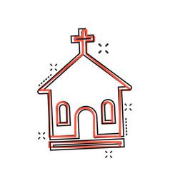 Cartoon church sanctuary icon in comic style vector