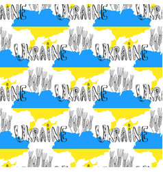 Ukraine seamless pattern with country silhouette vector