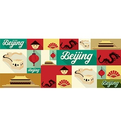 Travel and tourism icons beijing vector