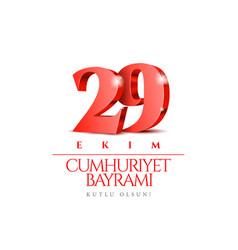 29 ekim cumhuriyet bayrami kutlu olsun vector
