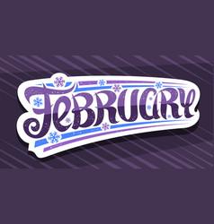banner for february vector image