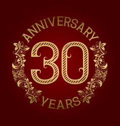 golden emblem of thirtieth anniversary vector image