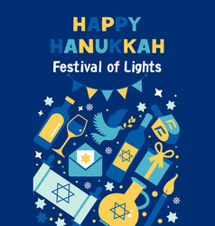 banner poster greeting postcard hanukkah with vector image