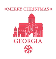 Merry Christmas Georgia vector