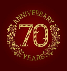 golden emblem of seventieth anniversary vector image vector image