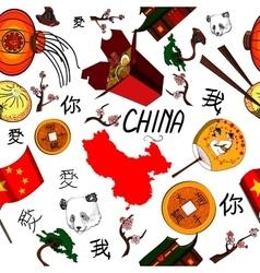 China Icons Pattern vector image vector image