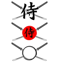 hieroglyph samurai and crossed samurai swords vector image