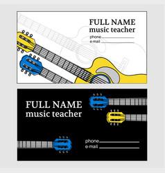 Music business card guitar teacher vector