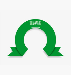 saudi arabian flag rounded abstract background vector image