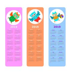 cartoon owl calendar 2019 vector image