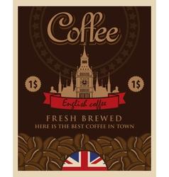 English coffee vector image