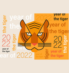 2022 poster placard web cite design tiger vector image