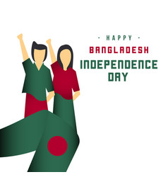 Happy bangladesh independence day template design vector