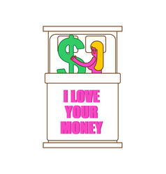 i love your money girl in bed with dollar sex for vector image