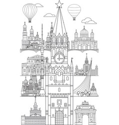 moscow skyline line art 11 vector image