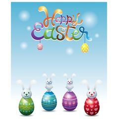 Bunnies Rocking Dolls on Easter Eggs vector image