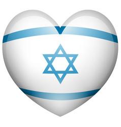 israel flag in heart shape vector image