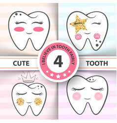 cute tooth - medical health vector image
