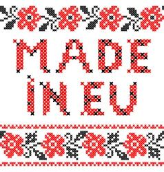 Made in EU vector