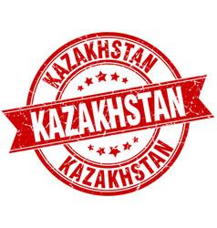 Kazakhstan red round grunge vintage ribbon stamp vector