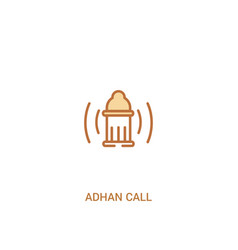 Adhan call concept 2 colored icon simple line vector
