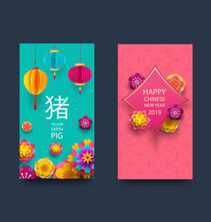 2019 happy new year vertical banners with 2019 vector
