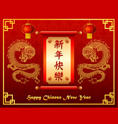 Chinese new year festive card with scroll and gold vector