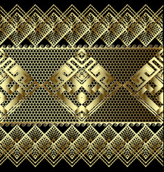 Lace textured gold 3d greek seamless border vector