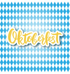 handwritten lettering oktoberfest vector image