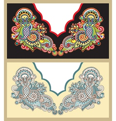 Neckline embroidery fashion Ukrainian traditional vector