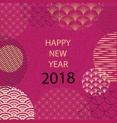 happy new year 2018 template greeting card in vector image