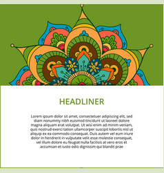 old ramadan flyer page ornament vector image