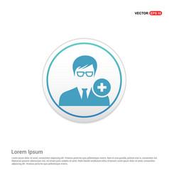 add user icon - white circle button vector image