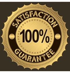 100 percent satisfaction guarantee golden sign vector