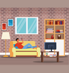 activities and free time at home vector image