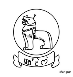 Coat arms manipur is a indian region emblem vector