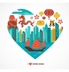 Hong Kong love background and vector image vector image