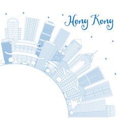 Outline hong kong china skyline with blue vector
