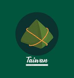 taiwan culture design vector image