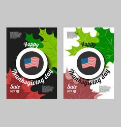Thanksgiving day banner vector