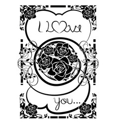Graphic element flourishes with love you vector