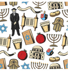 Jewish traditional religious seamless pattern vector