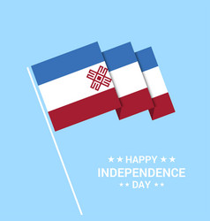 Mari-el independence day typographic design with vector